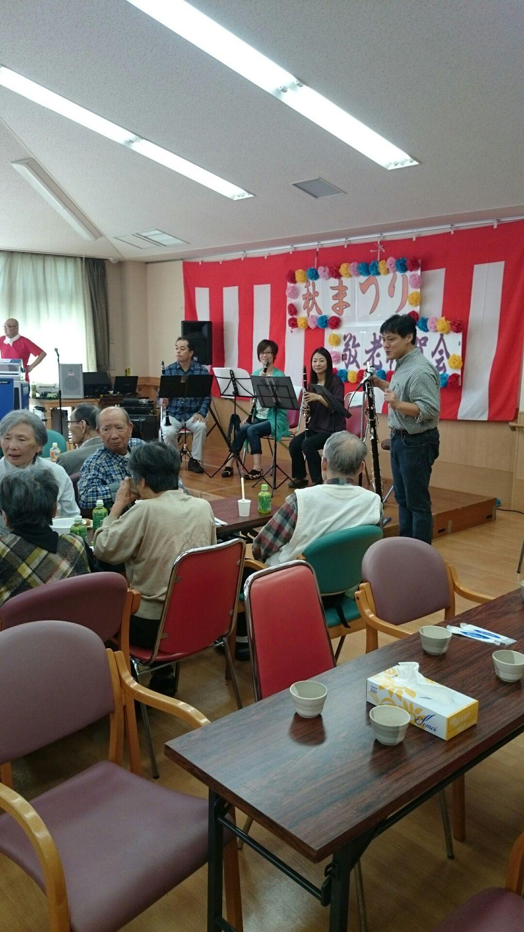 2015/09/21 沓掛寮デイサービス 依頼演奏2
