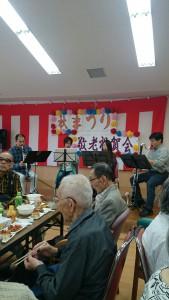 2015/09/21 沓掛寮デイサービス 依頼演奏1