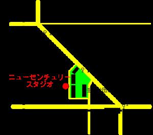 ニューセンチュリスタジオ略地図